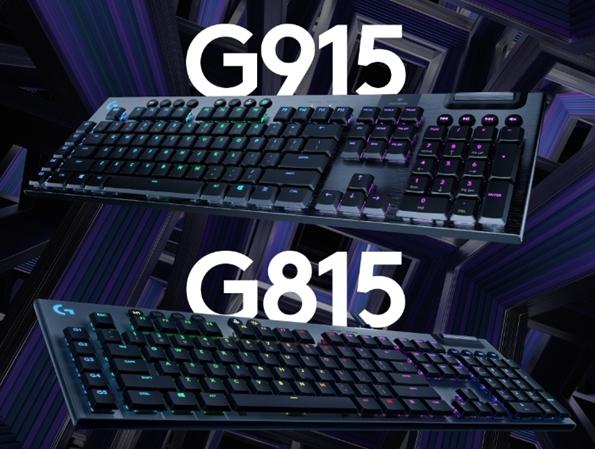 罗技发布两款新机械键盘:G915、G815 Romer GL轴加持