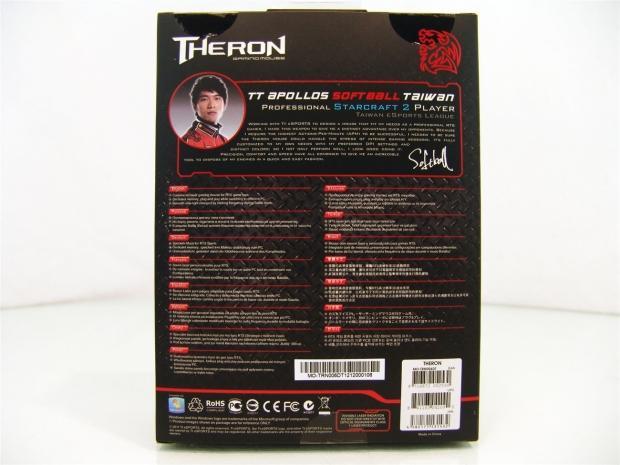 TT eSports Theron RTS激光游戏鼠标评论05|Tstrong Town.com